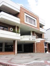 En convocatoria de la Asamblea hay tres profesionales que podrían ser elegidos. El favoritismo estaría en Lourdes Martínez.