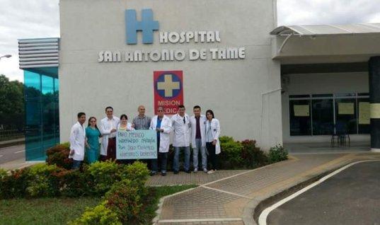Tameños dan ultimátum para descentralizar el hospital San Antonio
