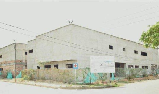 El área de urgencias del hospital de Cravo Norte estaría próxima a darse apertura