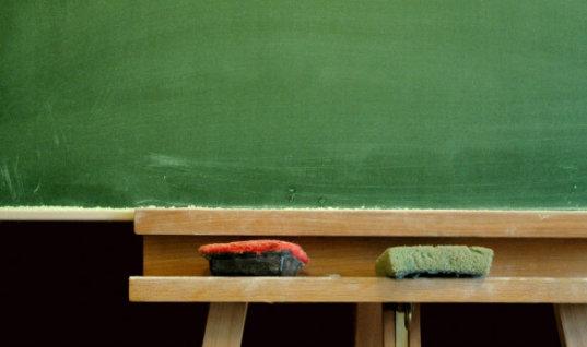 Colegio de Tame debe esperar para nombrar docente