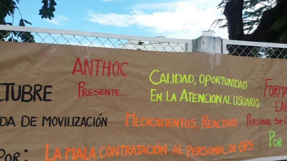 """""""Al hospital lo quieren dejar morir y no lo vamos a permitir"""" sostienen trabajadores del hospital San Vicente"""