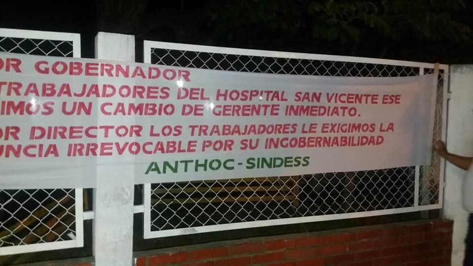 """""""Director del Hospital debe mejorar la comunicación con los trabajadores si quiere sacar la entidad adelante"""""""