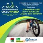 En conmemoración al día mundial del agua, EMSERPA invita a la comunidad a un Ciclo paseo ecoturístico recorriendo el Rio Arauca.